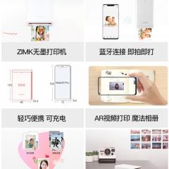 华为便携照片打印机(CV80)(白色)