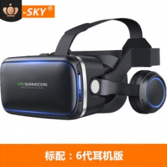 VR视听一体机G04E 标配